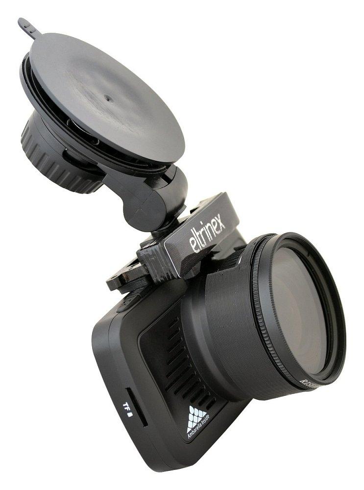 Compass Kamera do auta Eltrinex LS500 GPS